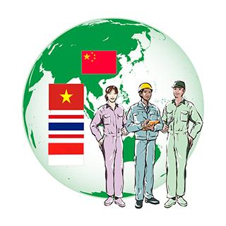 国際協力・国際貢献により、生産力・企業力を高め世界へ!