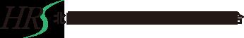 2020年ゴールデンウイーク期間における休日割引の適用について | 北陸ロードサービス事業協同組合